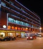 Gold Kangba Hotel